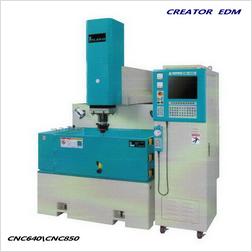 放电机 CNC640/850
